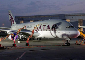 qatar emergency carrier airlines
