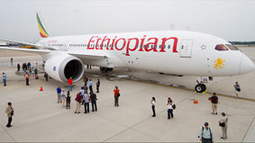 ethiopian, kenya