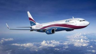 Arik airlines amcon aviation