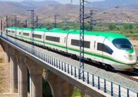 rail GERC passengers railway rail NRC